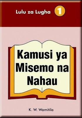 Kamusi ya Misemo na Nahau