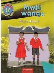 Mwili Wangu 1f Oxford readers