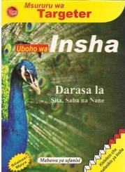 Uboho Wa Insha
