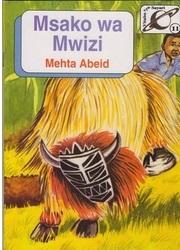 Msako Wa Mwizi