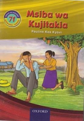 Msiba wa Kujitakia 7f