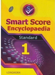 Smart Score Encyclopedia Std 1