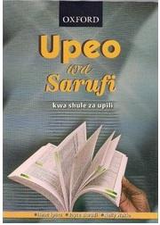 Upeo Wa Sarufi