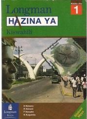 Hazina Ya Kiswahil Kidato Cha Kwanza