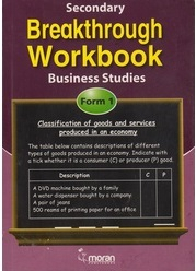 Secondary Breakthrough Business Studies Form 1