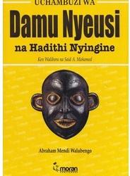 Uchambuzi Wa Damu Nyeusi Na Hadithi Nyingine