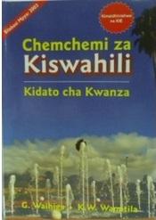 Chemchemi Za Kiswahili Form 1