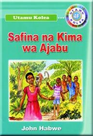 Safina Na Kima Wa Ajabu