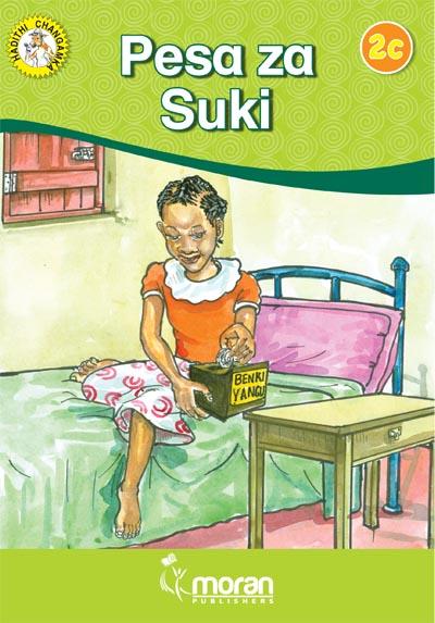 Pesa Za Suki 2c