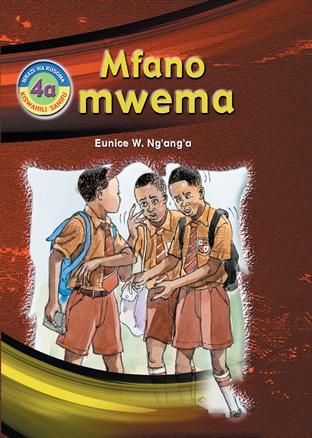 Mfano Mwema 4a