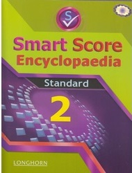 Smart Score Encyclopedia Std 2