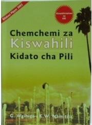 Chemchemi Za Kiswahili Form 2