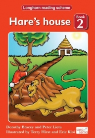 Hare`s House Book 2