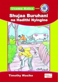 Shujaa Buruhani