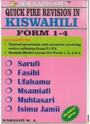 Trail Blazers Combined Kiswahili Form 1-4