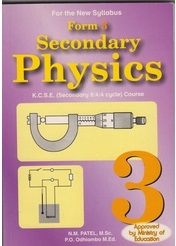 Physics Form 3