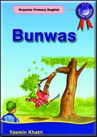 Bunwas