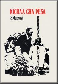 Kichaa Cha Pesa