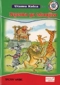 Ngoma Ya Muujiza