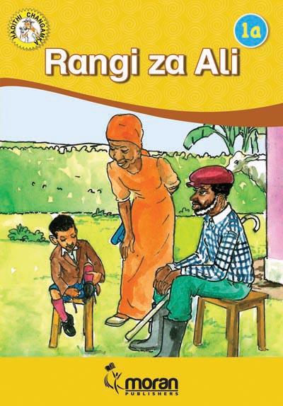 Rangi Za Ali 1A