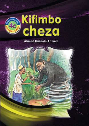 Kifimbo Cheza 4c