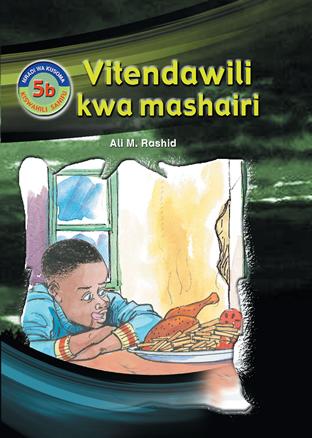Vitendawili Kwa Mashairi