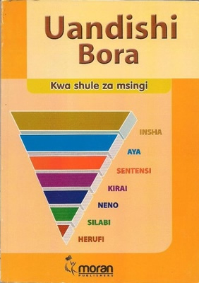 Uandishi Bora kwa shule za Msingi