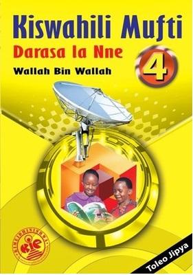 Kiswahili Mufti Darasa La 4