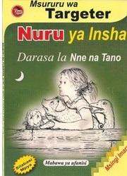 Msururu wa Nuru Ya Insha