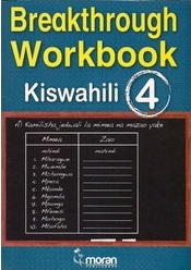 Breakthrough Workbook Kiswahili Std 4