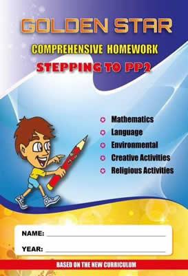 Golden Star Holiday Homework