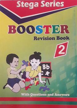 Stega Series Booster 2