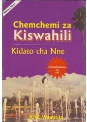 Chemchemi Za Kiswahili Form 4