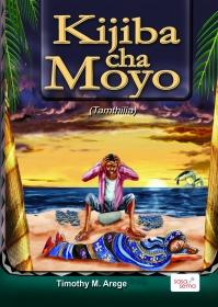 Kijiba Cha Moyo