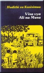 Visa Vya Ali Na Musa