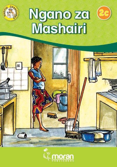 Ngano Za Mashairi  2c