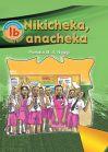 Nikicheka Anacheka 1b