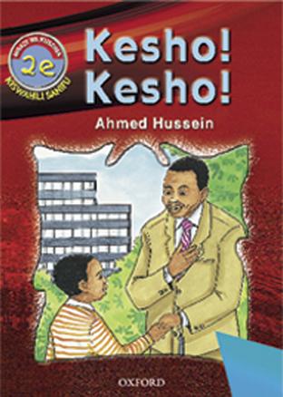 Kesho!Kesho! 2e