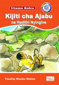 Kijiti Cha Ajabu