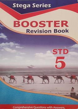 Stega Series Booster 5