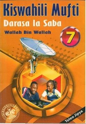 Kiswahili Mufti Darasa La 7