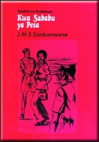 Kwa Sababu Ya Pesa