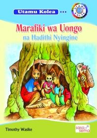 Marafiki Wa Uongo
