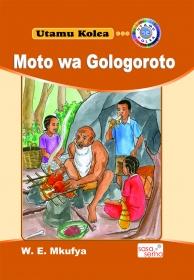 Moto Wa Gologoroto