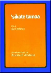 Sikate Tamaa