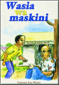 Wasia Wa Maskini