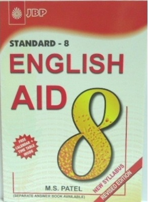 English Aid Std 8