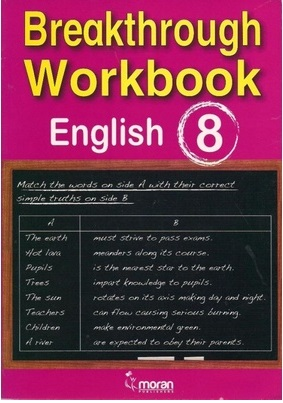 Breakthrough Workbook English Std 8