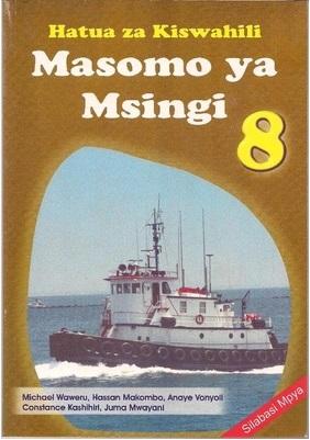 Masomo Ya Msingi Darasa La 8