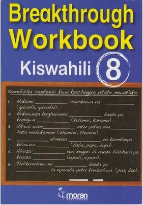 Primary Breakthrough  Workbook  Kiswahili Std 8